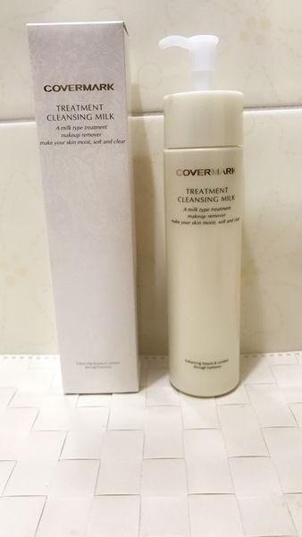 【保養】卸妝兼保養COVERMARK 保濕修護卸妝乳