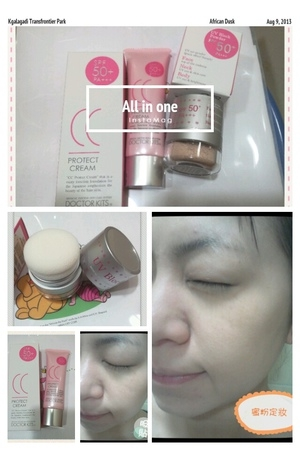 【彩妝】讓肌膚沒有負擔♥DOCTOR KITS® 全效活膚修護「夢幻底妝組」♥