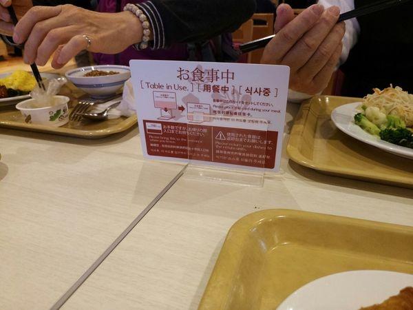 沖繩_180106_0047.jpg