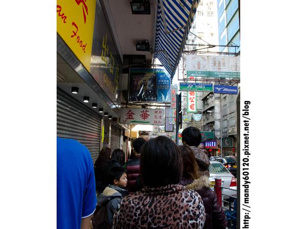 【旅遊】香港自助旅遊-第二天