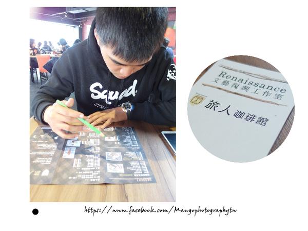【食記】龍潭旅人咖啡館