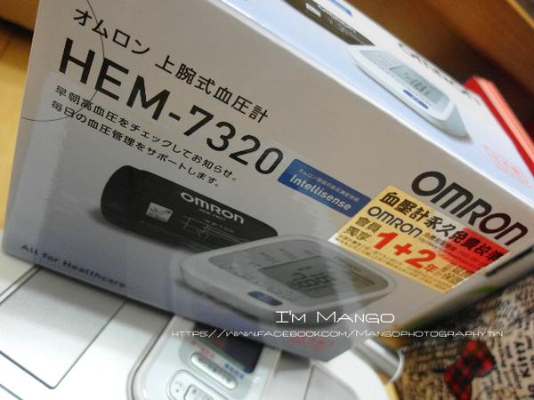 【醫】歐姆龍手臂式血壓計 HEM-7320X照顧你健康