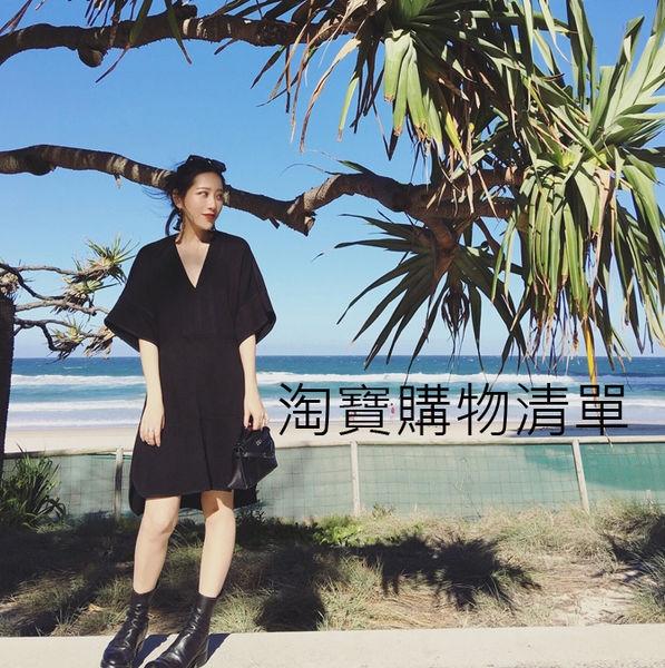 【購物】2016 shopping ♥淘寶清單大公開 (上)