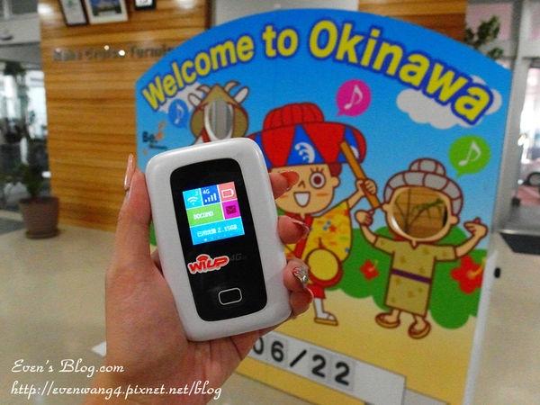 【分享】到日本也可以隨時隨地有4G網路超方便。超能量wi-up分享器♥