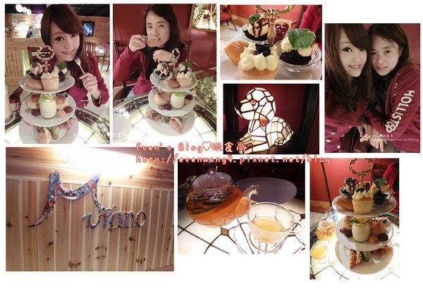 【食記】Murano莫拉諾咖啡-彩繪玻璃風格店面享受華麗英式三層下午茶♥