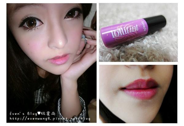 【美妝】Benefit翹唇菲菲唇頰露-歐美暢銷品牌一瓶多用好方便♥
