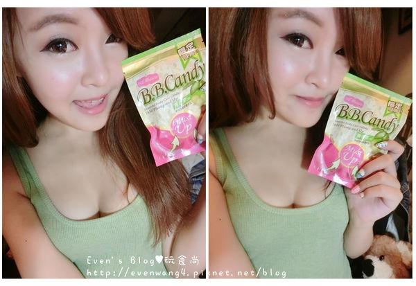 【美胸】Ivy Maison Mustup 美胸糖。清爽青芒果新口味!♥