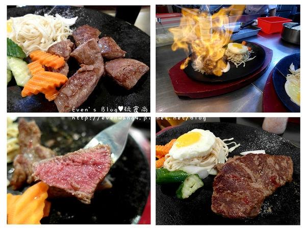 【食記】台中,泰德牛排。火焰牛排。平價牛排肉質完全不輸高級排餐!! ♥