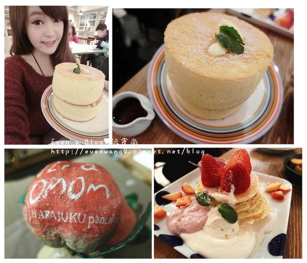 【食記】UZNA OMOM 杏桃鬆餅屋-令人融化的幸福人氣鬆餅♥