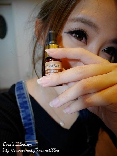 【分享】 LAROMA珍愛時刻指緣油。從指尖保養開始寵愛自己 ♥