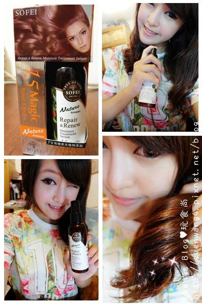 【護髮】SOFEI舒妃7萃15奇跡毛髮修護霜-恢復頭髮閃耀光澤♥