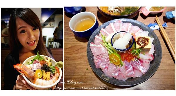 【食記。台北】肥貓漁夫二訪。產地新鮮直送。一碗丼飯海鮮量破表 ♥