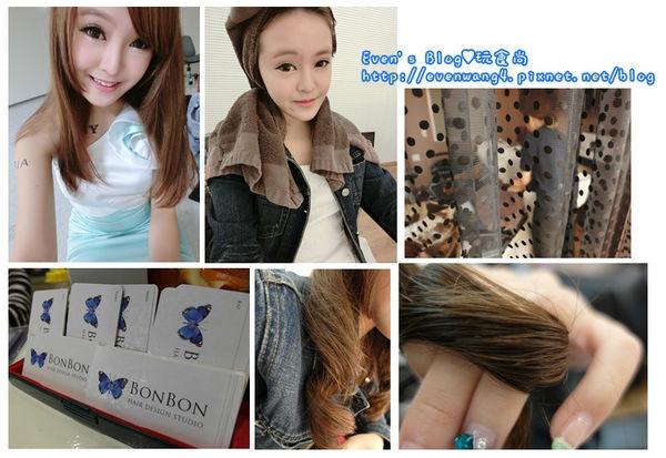 【護髮】結構式護髮拯救毛躁分岔髮尾。BonBon Hair♥