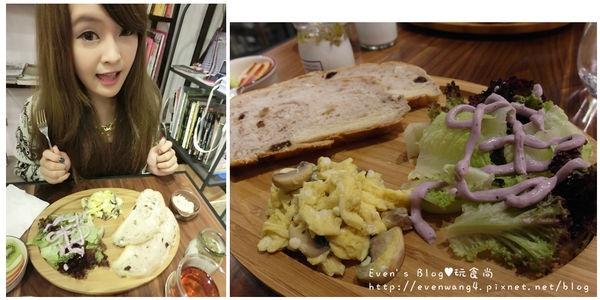 【食記】民生社區香草樂活空間,手作抹醬美味健康。小草 作Grassphere ♥