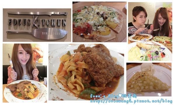 【食記】Focus Kitchen肯恩廚房。永康巷弄美式鄉村美食♥