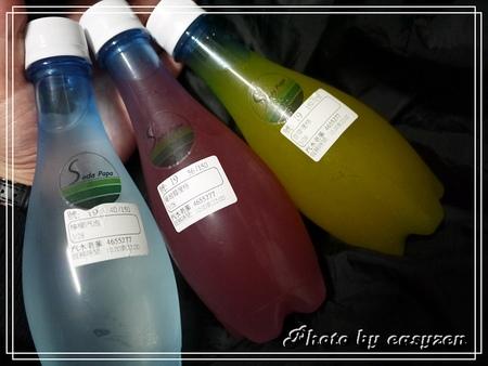 ❤Tryit❤ 《汽水老爹》氣泡水 - 檸檬氣泡(無糖) 百香果優格 蔓越莓優格