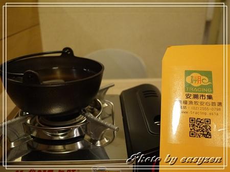 [果子咖啡料理教室]:冬至圍爐暨安溯年菜搶先嚐-part II