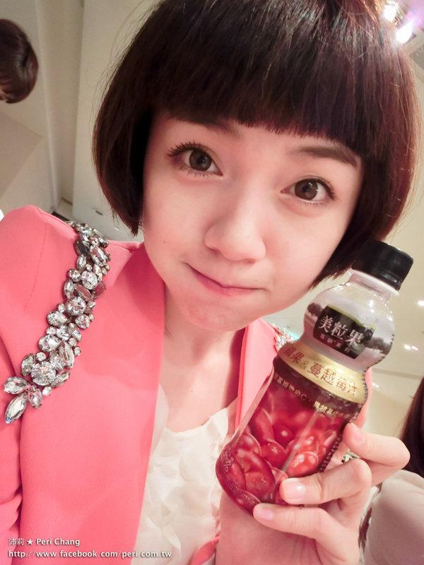 冻龄美魔女的最爱!美粒果「莓妍」系列 玩莓女