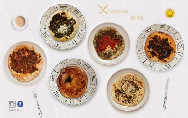 比比薩健康,美味度卻絲毫不遜色的 地中海式 Focaccia 佛卡夏