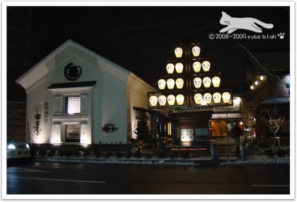 北海道背包日誌 … 浪漫異國風的函館