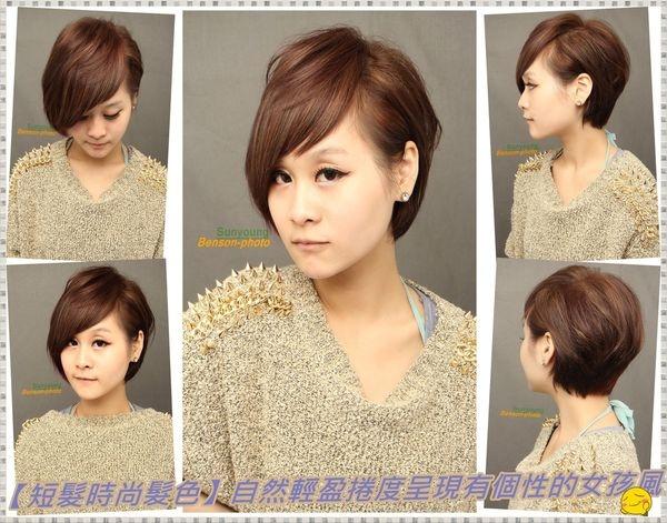 【短髮時尚髮色】自然輕盈捲度呈現有個性的女孩風格