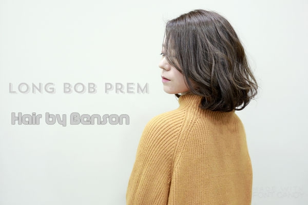 2017流行髮型~Long BOB捲度《高質感霧棕色》~台北染髮西門町東區髮型推薦尚洋BENSON