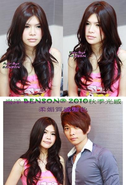 流行染髮~2010年秋冬超質感髮色【巧克力紅棕色】尚洋Benson