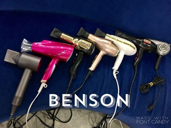 班森教室單元~如何選擇適合的吹風機~吹風機的溫度影響你的髮質~Dyson Supersonic VS Panasonic NA97 VS Valera護色吹風機 溫度測試