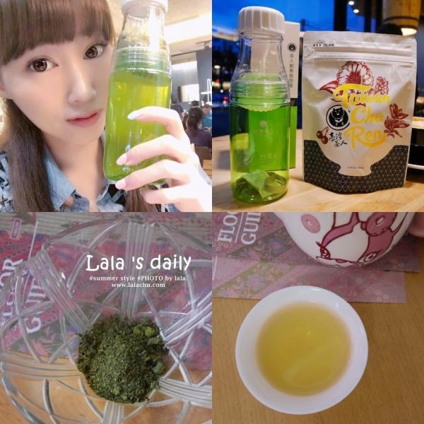 【生活飲品】台灣茶人。幸福味日式抹茶烏龍再「沖」一發