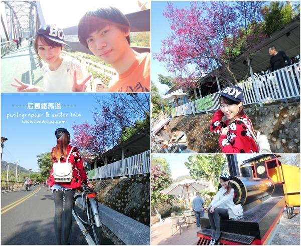 ▋踏青日穿搭 ▋后豐鐵馬道邂逅粉嫩櫻花♫♪今天是單車少女