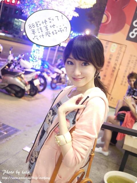 [ 食記 ] 88節前的8月江南燒初體驗♥