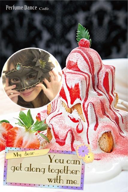 [ 食記 ] sweet到心坎的小巧極精緻蜜糖吐司♥板橋。跳舞香水