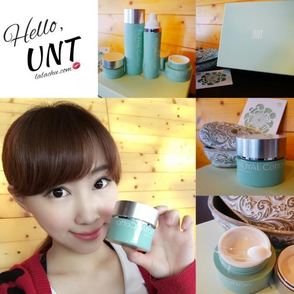 ▌保養 ▌夏日敏感修護&柔膚保養|UNT頂級法國棉花凝粹系列|母親節訂製禮盒登場