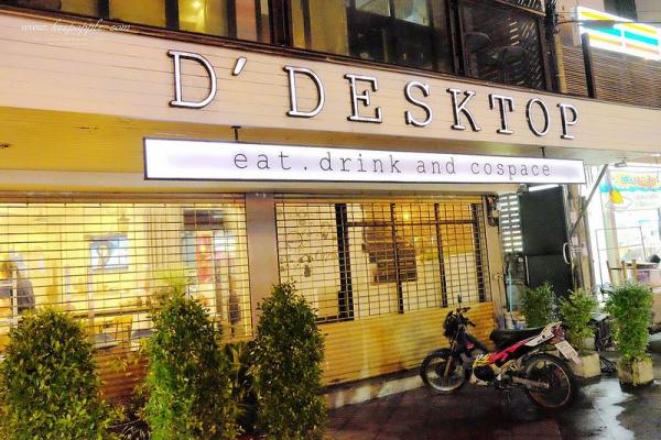【逼先生專欄】《2017曼谷小資自由行》:必吃超高cp值泰式簡餐咖啡聽「D'DESKTOP」~