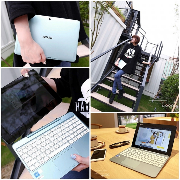 【3C】平板筆電2in1出國用也很方便。ASUS超美型湖水藍變形筆電T100HA