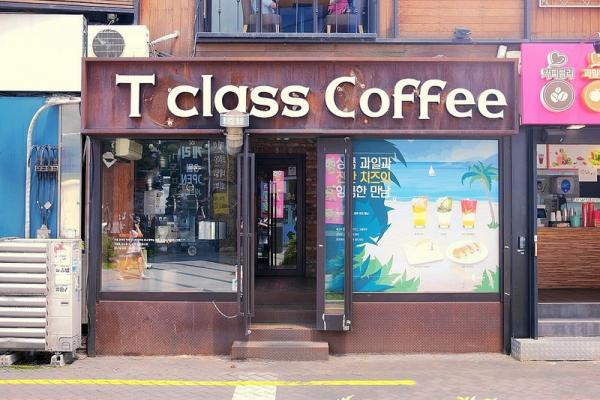 【逼先生專欄】《大邱自由行全攻略》1號線中央路站:大邱必吃前三名的「T class coffee」咖啡廳~