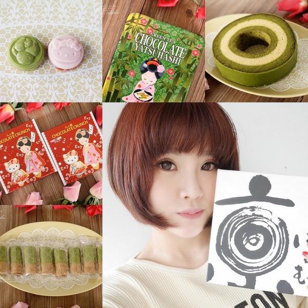 【美食】Otabe日本京都銘菓。可愛又超適合送禮的生八橋&八橋餅