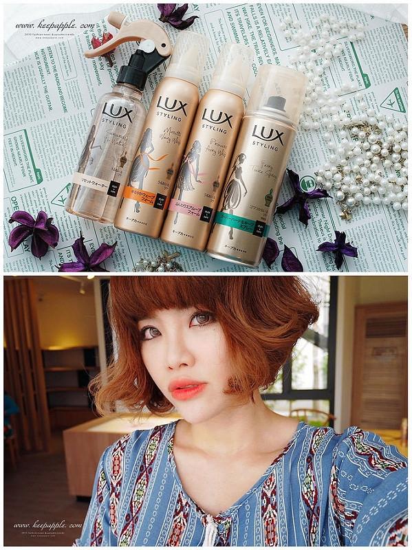 【HAIR】備受矚目的美容液趨勢 空氣感韓式鮑伯 feat. 護髮造型兼顧LUX美容液造型系列
