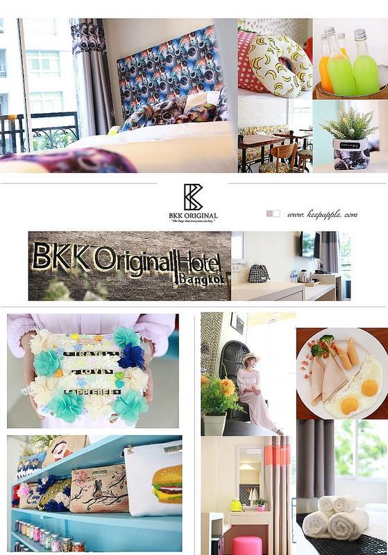 【遊記+住宿】曼谷碼頭夜市附近的住宿新選擇。Bkk Original Hotel Bangkok