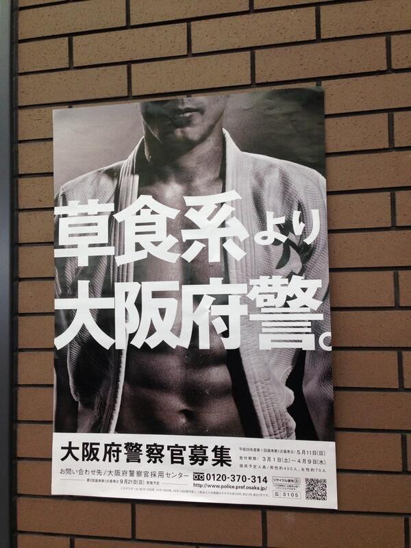 【逼先生專欄】《大阪的日常知識》去大阪自由行前必讀手冊!?