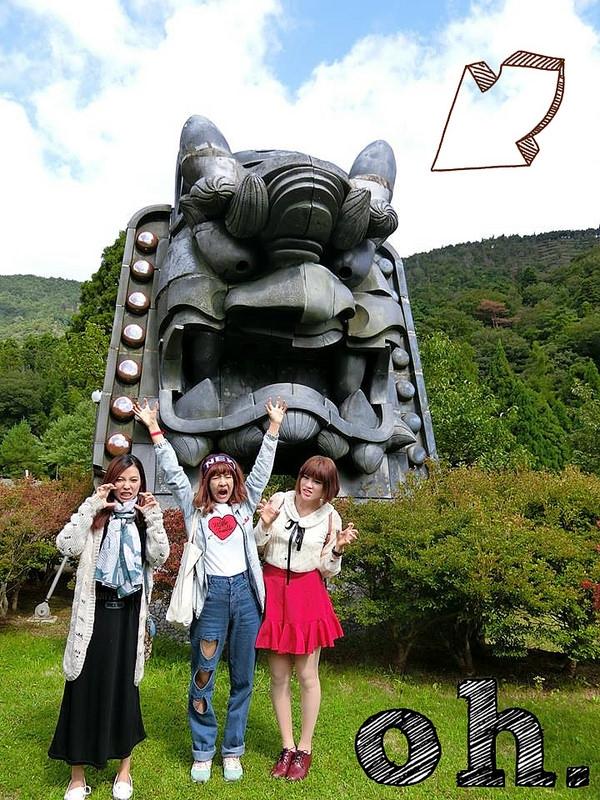 """【關西旅遊】可以感受到""""福""""的城市-福知山。大江山、鬼博物館、皇大神社(上篇)"""