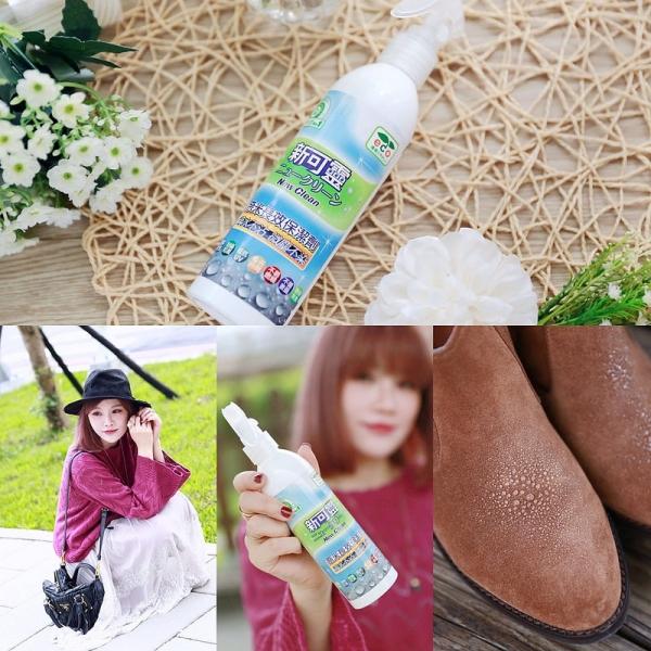 【生活好幫手】幫心愛的物件鍍上一層隱形防護膜。NewClean新可靈奈米長效保潔劑