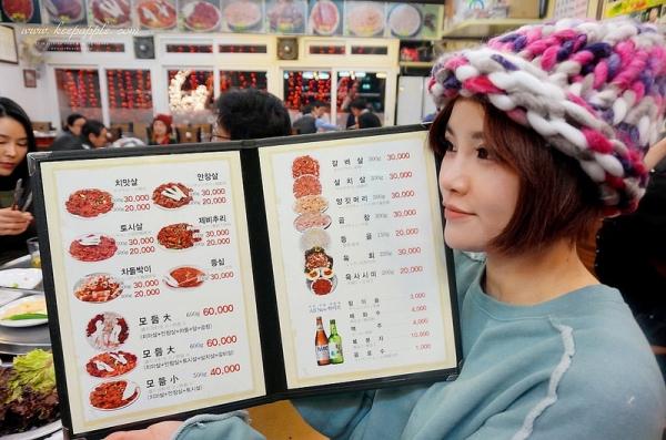 【逼先生專欄】《2016首爾自由行》5號線馬場站:馬場洞燒肉胡同,必吃平價韓牛燒肉「電線桿」