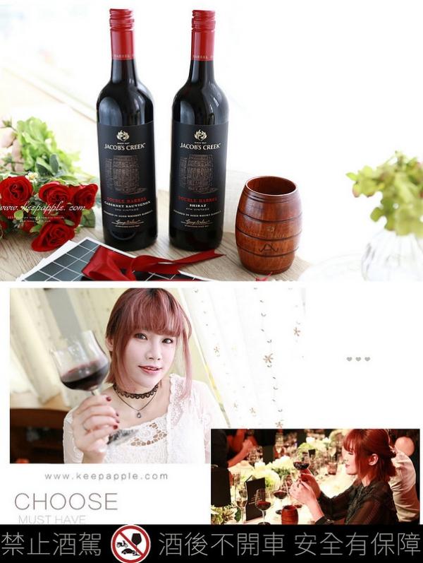 【體驗】Jacob's傑卡斯雙桶系列紅酒新上市。使紅酒更渾厚飽滿的熟成工法