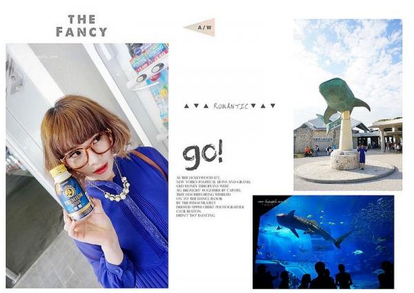 【逼先生專欄】沖繩自由行之美麗海水族館、超高cp值石垣牛燒肉もとぶ牧場