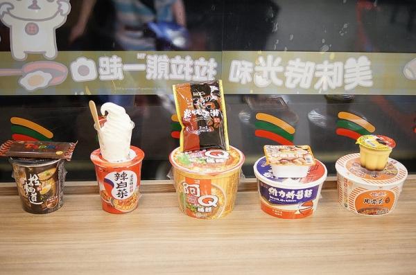 【逼先生專欄】《甜食加泡麵終極PK》比布丁加泡麵還好吃的是!?