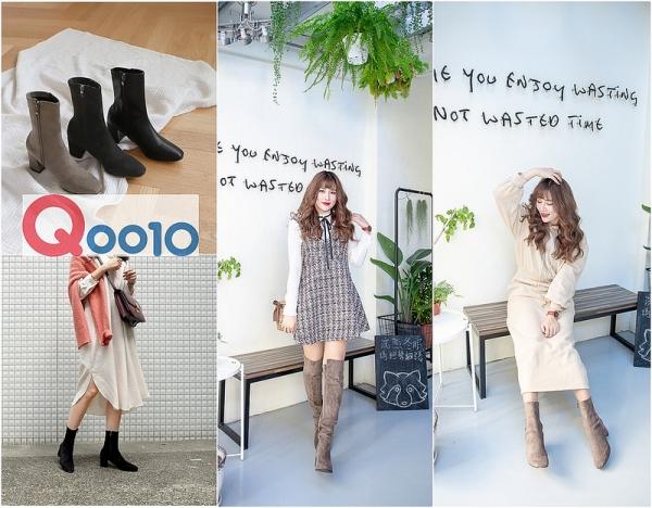 【敗家+開箱】超級好買的Qoo10網站讓人剁手。韓網SAPPUN兩雙新鞋LOOK分享