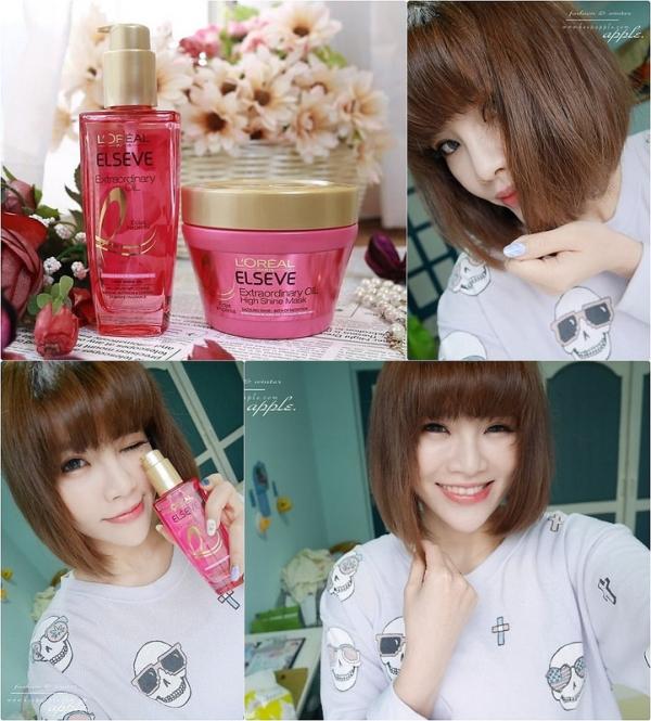 【HAIR】法國格拉斯玫瑰的香氛修護。巴黎萊雅金緻護髮精油玫瑰系列