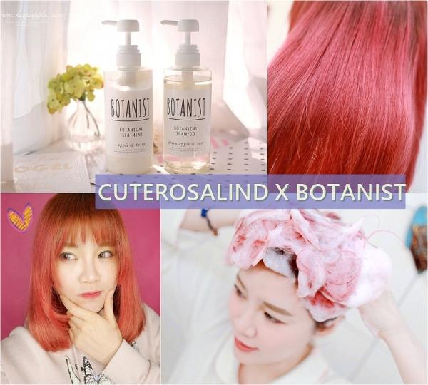 【HAIR】90%都是天然成份。我用日本沙龍級BOTANIST來保養頭髮