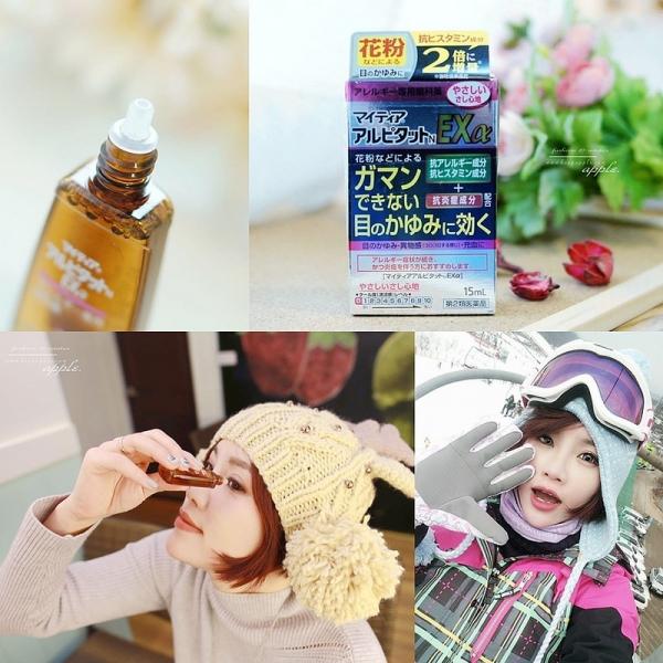 【EYES】美麗雙眼養成術。日本千壽眼藥水Mytear(R) ALPITATTO EXα